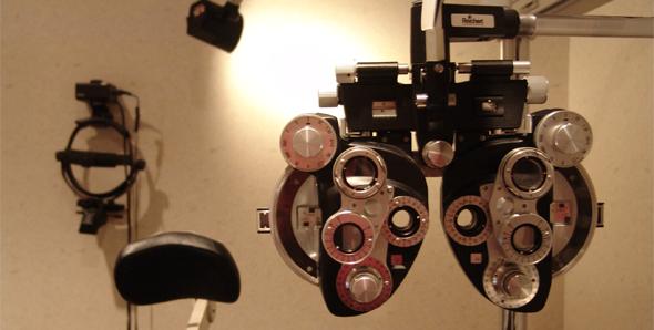 Oftalmoloska ordinacija za pregled katarakte